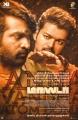 Master Tamil Movie Deepavali Wishes Posters