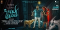 Naaye Payae Movie Deepavali Wishes Posters
