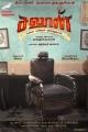 Saloon Tamil Movie Deepavali Wishes Posters