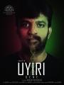 Uyiri Tamil Movie Deepavali Wishes Posters