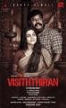 Vichithiran Movie Deepavali Wishes Posters
