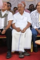 Tamil Film Industry Protest Against Service Tax Photos