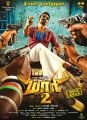 Dhanush Maari 2 Movie Diwali Wishes Posters