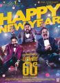 GV Prakash's Bruce Lee Movie New Year Wishes Poster