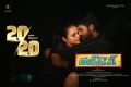 Dubsmash Movie New Year 2020 Wishes Poster