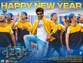 Hero Movie New Year 2020 Wishes Poster