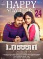 Taana Movie New Year 2020 Wishes Poster