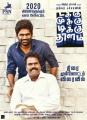 Takku Mukku Tikku Thalam Movie New Year 2020 Wishes Poster