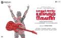 Yaadhum Oore Yaavarum Kelir Movie New Year 2020 Wishes Poster