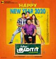 College Kumar Movie New Year 2020 Wishes Poster
