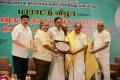 Tamil Nadu Theatre Multiplex Owners Association Inauguration Stills