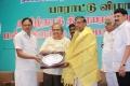 Panneerselvam, Tirupur Subramaniam, KP Anbalagan @ Tamil Nadu Theatre Multiplex Owners Association Inauguration Stills