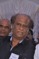 Superstar Rajini at Tamil Stars Fasting Against Service Tax Stills