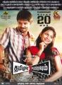 Nakul, Aishwarya Dutta in Tamiluku En Ondrai Aluthavum Movie Release Posters