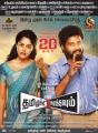 Bindu Madhavi, Dinesh in Tamiluku En Ondrai Aluthavum Movie Release Posters