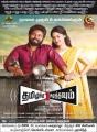 Dinesh, Bindu Madhavi in Tamiluku En Ondrai Aluthavum Movie Release Posters