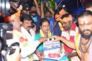 Tamizhan Endru Sol Movie Pooja Stills