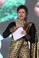 Shilpa Chakravarthy @ Tanu Monne Vellipoyindi Audio Launch Function Stills