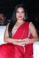 Actress Tanya Hope Saree Pics @ Disco Raja Pre Release