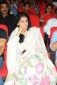 Actress Tapsee at Uu Kodathara Ulikki Padathara Audio Release