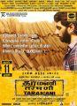 Actor Vasanth Ravi in Taramani Movie Release Posters