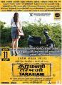 Andrea, Vasanth Ravi in Taramani Movie Release Posters