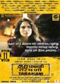 Actress Andrea Jeremiah in Taramani Movie Release Posters
