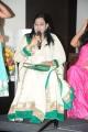 Tasyaah Social Awareness Walk Press Meet Stills