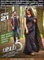 Sreesanth, Nikki Galrani in Team 5 Movie Release Posters