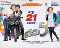 Sreesanth, Nikki Galrani, Pearle Maaney in Team 5 Telugu Movie Release Posters