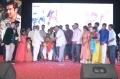 Tej I Love You Movie Audio Success Meet @ Vizag Images