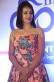 Tejaswi Madivada at Aditya Mehta Foundation Event Stills