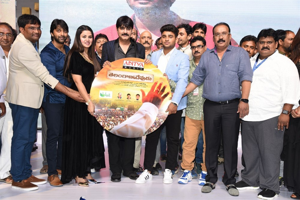 Telangana Devudu Audio Launch Stills