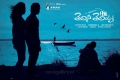 Telisi Teliyaka Telugu Movie Wallpapers