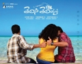 Telisi Teliyaka Movie Wallpapers