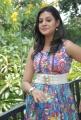 Telugu Actress Iraa Stills