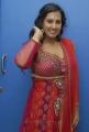 Rajitha Reddy Hot Stills