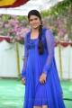 Telugu TV Actress Bhavana Photos in Blue Salwar Kameez