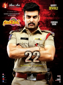 22 Telugu Movie Diwali Wishes Posters 2020