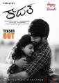Kaadal Telugu Movie Diwali Wishes Posters