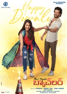 Most Elgible Bachelor Telugu Movie Diwali Wishes Posters