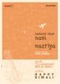 Nani28 Telugu Movie Diwali Wishes Posters