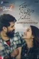 Sadha Nannu Nadipe Telugu Movie Diwali Wishes Posters