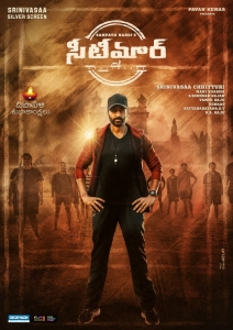 Seetimaarr Telugu Movie Diwali Wishes Posters