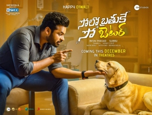 Solo Brathuke So Better Movie Diwali Wishes Posters