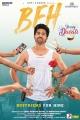 Boy Friend For Hire Telugu Movie Diwali Wishes Posters