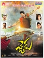 GEM Telugu Movie Diwali Wishes Posters 2020