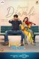 Guvva Gorinka Telugu Movie Diwali Wishes Posters