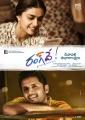 Rang De Telugu Movie Diwali Wishes Posters