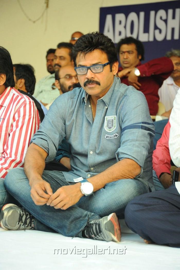 Venkatesh at Telugu Film Industry Protest Against Sevice Tax Stills